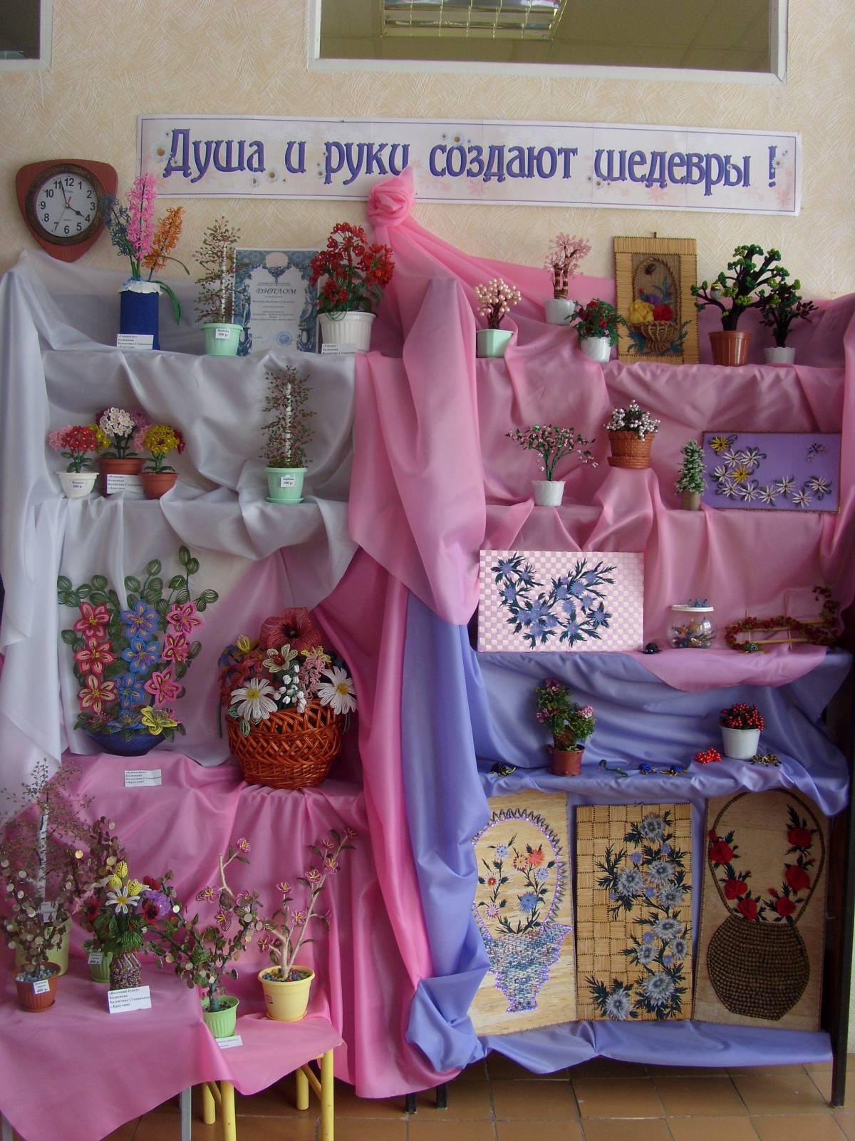 На выставке представлены изделия из бисера Валентины Степановны Козионовой и Ларисы Михайловны Лещёвой.
